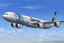 صورة وفاة أمريكي من أصل يمني على متن طائرة مصر للطيران المتجهة من القاهرة لنيويورك
