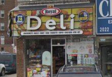صورة محل في بروكلين يطلب ديلي مان للعمل بدوام كامل