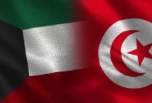 صورة الكويت تكشف حقيقة قرار يمنع التونسيات من دخول أراضيها