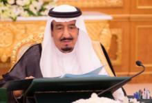 صورة تعرف على أبرز التعيينات والاعفاءات بأوامر ملكية في السعودية