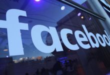 صورة احذر..  فيسبوك يسمح لبعض الشركات بقراءة رسائلك الشخصية