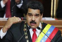 صورة رئيس فنزويلا: ترامب طلب اغتيالي