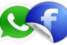 صورة سيمكنك إرسال رسالة من فيسبوك إلى واتسآب والعكس في هذا الموعد