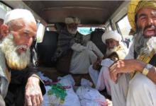 صورة مقتل 10 أطفال من عائلة واحدة في ضربة جوية أمريكية بأفغانستان