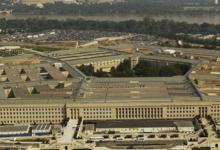 صورة أمريكا تحيي برنامج الحرب الباردة لاحتواء روسيا