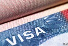 """صورة الإدارة الأمريكية تدرس فرض """"ودائع قبول"""" على تأشيرات السياحة"""