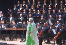 صورة خلط الأذان بالموسيقى خلال زيارة البابا يثير غضب المغاربة واتحاد علماء المسلمين يعلق (فيديو وصور)