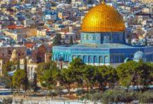 صورة باحث أمريكي: نقوش تاريخية غير مكتشفة تؤكِّد عروبة القدس