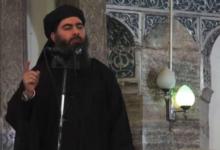 صورة مكافأة 25 مليون دولار لمن يكشف مكان زعيم داعش