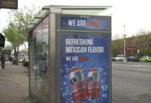 صورة نيويورك تحظر الإعلانات المروجة للكحول في جميع الأماكن