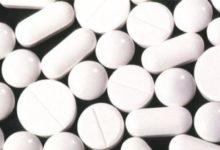 """صورة 40 ولاية أمريكية يرفعون دعوى قضائية ضد شركات أدوية ويتهمونها بـ""""التآمر"""""""
