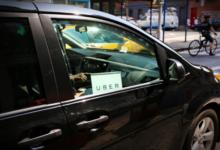صورة سائقو أوبر في نيويورك يشاركون زملائهم بـ 6 ولايات أخرى الإضراب عن العمل