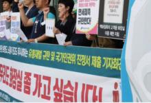 صورة احتجاجات في كوريا الجنوبية على استخدام دورات المياه.. من المتضرر؟