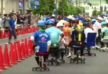 صورة شاهد بالفيديو…سباق كراسي المكاتب في اليابان !