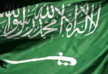 صورة انتحار جماعي لـ 3 شقيقات سعوديات يهز المملكة