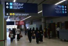 صورة بالفيديو.. لحظة سقوط صاروخ حوثي على مطار مدني سعودي وإصابة 26 مسافر