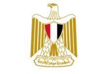 صورة القنصلية المصرية في نيويورك تعلن موعد قدوم لجنة استخراج وتجديد بطاقات الرقم القومي