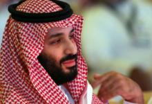 صورة الأميرة الغامضة.. من هي «سارة بنت مشهور» زوجة ولي عهد السعودية