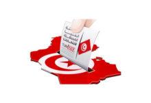 صورة تونس تفتح باب الترشح للانتخابات الرئاسية