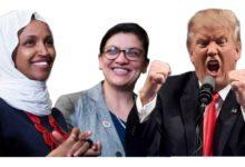 صورة إسرائيل تستجيب لترامب وتعلن منع دخول النائبتين إلهان عمر ورشيدة طليب
