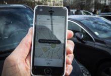 صورة تفاصيل اغتصاب سائق أوبر مصري لراكبة في بنسلفانيا