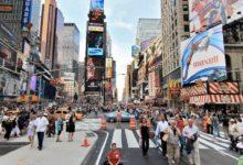 صورة سلطات نيويورك تفرض غرامة مالية على كل شخص يسئ للمهاجرين