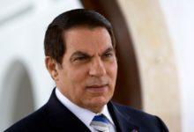 صورة وفاة الرئيس التونسي الأسبق زين العابدين بن علي