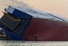 صورة وكيل سيارات سعودي يفقد عدد من المركبات إثر إنقلاب واحتراق سفينة شحن بولاية جورجيا (فيديو)