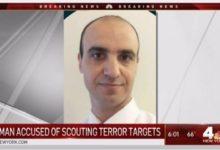 صورة القضاء الأمريكي يتّهم لبنانيا بالتحضير لاعتداءات في نيويورك