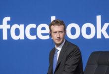 صورة مؤسس فيسبوك يخسر 7.2 مليار دولار بعد تعليق عدد من الشركات لإعلاناتها