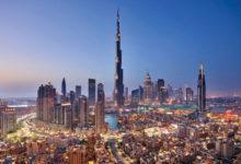 صورة دبي تستعد لانتزاع لقب عاصمة المساكن الفاخرة من نيويورك