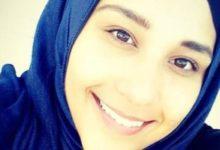 صورة الغموض يكتنف وفاة مصرية بستاتن آيلاند في نيويورك