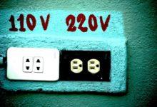 صورة اجعل أجهزتك تعمل في كل الأحوال.. لماذا تستخدم أمريكا كهرباء 110 فولت والبلاد العربية 220؟