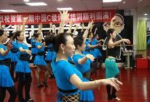 صورة دراسة تكشف فائدة صحية ذهبية لممارسة الرقص