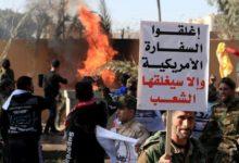 صورة أمريكا تحذر رعاياها من السفر إلى العراق
