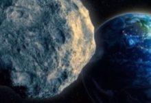 صورة يمكن لسكان نيويورك رؤيته.. كويكب يمر عبر مسافة قريبة من الأرض