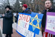 صورة للتنديد بمعاداة السامية.. تظاهرة ضخمة تجوب نيويورك