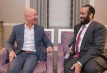 صورة تقرير أممي: بن سلمان اخترق هاتف مؤسس أمازون عبر «واتس آب» .. والسعودية ترد