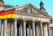 صورة البنوك الألمانية لا تجد مكان لتخزين النقود والسلطات تلجأ لفرض الضرائب على الإيداعات