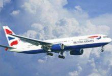 صورة «العاصفة كيارا» تدفع رحلة جوية من نيويورك إلى لندن لتسجيل رقم قياسي