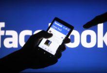 صورة فيسبوك تحظر إعلانات عن منتجات لعلاج فيروس كورونا
