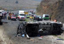 صورة قتلى وجرحى فى انقلاب شاحنة مكتظة بمهاجرين جنوبي المكسيك
