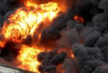 صورة انفجار ضخم بمصفاة للنفط فى لوس أنجلوس