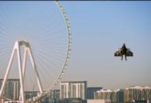 صورة شاهد.. الرجل النفاث يحلق على ارتفاع 1800متر فى سماء دبى