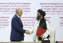 صورة الولايات المتحدة توقع اتفاقية سلام مع طالبان بعد 18عاما من الحرب