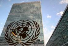 صورة الأمم المتحدة تعلن انسحاب أمريكا من منظمة الصحة العالمية