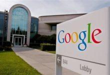"""صورة غوغل تواجه اتهامات بتتبع مستخدميها حتى لو كانوا على """"الوضع الخفي"""""""