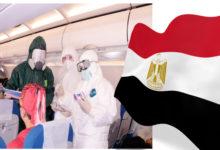 صورة كاليفورنيا تعلن اكتشاف حالتين إصابة بفيروس كورونا لزوجين قادمين من مصر