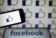 صورة بعد الضجة الكبيرة.. فيس بوك يستعد لاطلاق عملته الرقمية