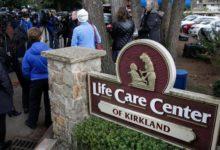 صورة إعلان الطوارئ في ولاية ميرلاند.. وارتفاع وفيات كورونا في أمريكا لـ12 حالة